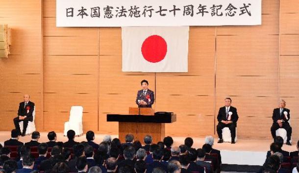 記念式典で祝辞を述べる安倍晋三首相(中央)=4月26日、東京都千代田区の憲政記念館
