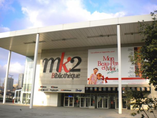 パリの映画館「MK2 ビブリオテーク」