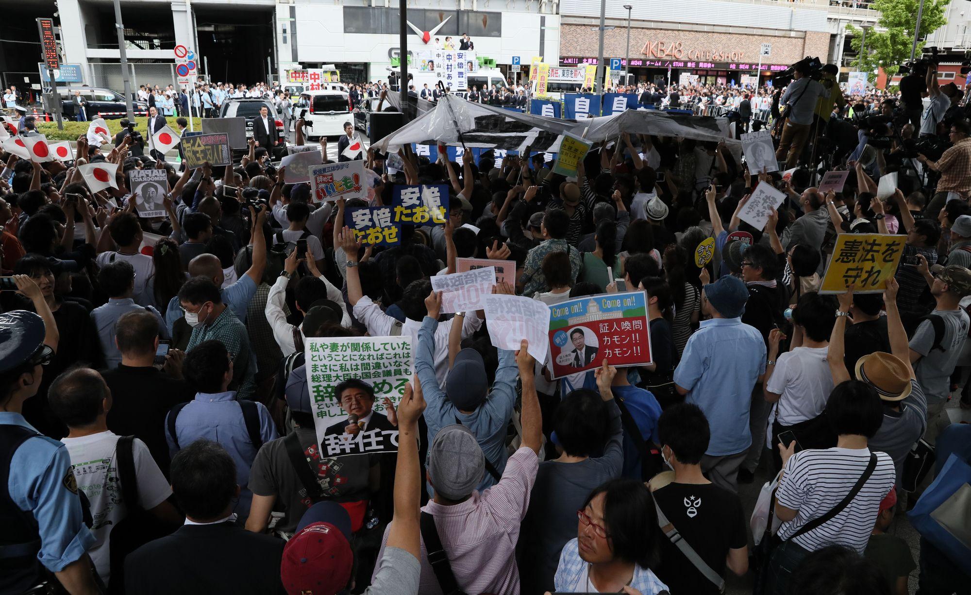 都議選での安倍晋三首相の街頭演説にプラカードを掲げて抗議する人たち=7月1日、東京都千代田区  </Kiji>