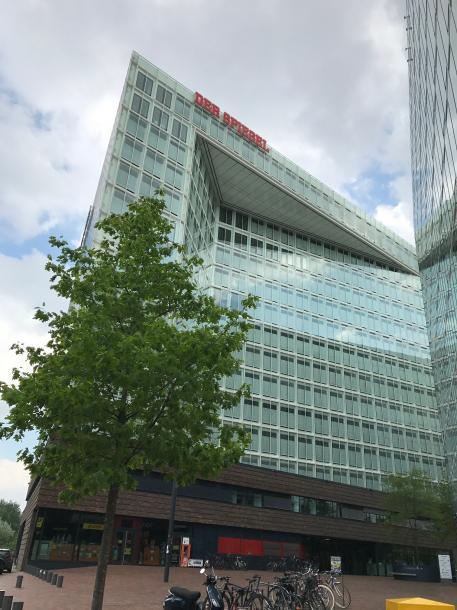 シュピーゲルのオフィス・ビル