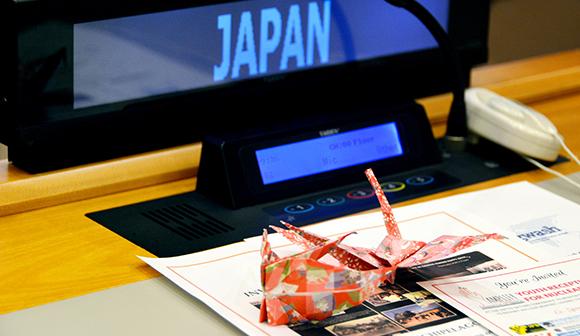 写真・図版:核兵器禁止条約がひらく未来