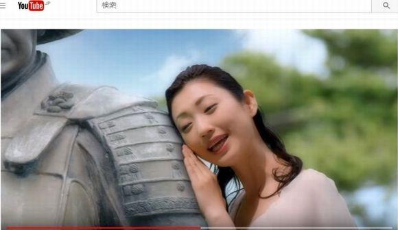 壇蜜さんの宮城県PR動画が炎上した理由