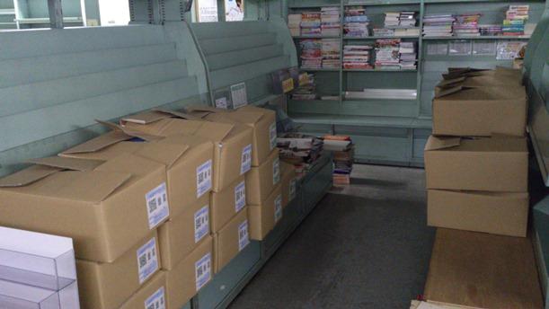 閉店後の書店の様子。返本するため棚にあった本は段ボールに詰められる=2015年10月22日、大阪市淀川区、青木信明さん提供