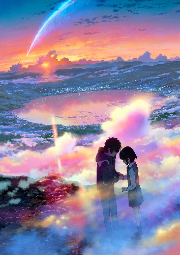 『君の名は。』の「カタワレ時」のシーン (C)2016「君の名は。」製作委員会