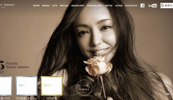 安室奈美恵さんの電撃引退発表に思うこと