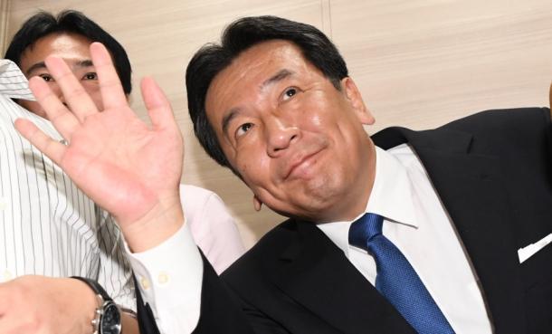 立憲民主党代表の枝野幸男