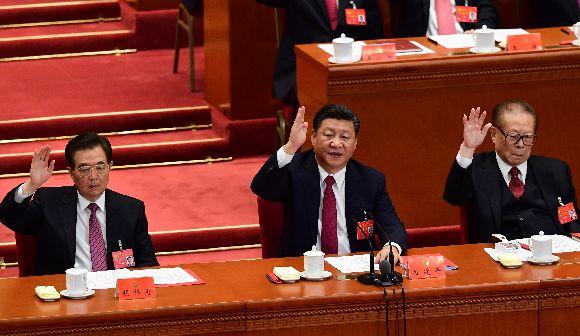 中国共産党大会を読み解く