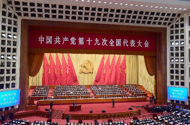 中国共産党の第19回党大会が開催された人民大会堂=10月18日、北京