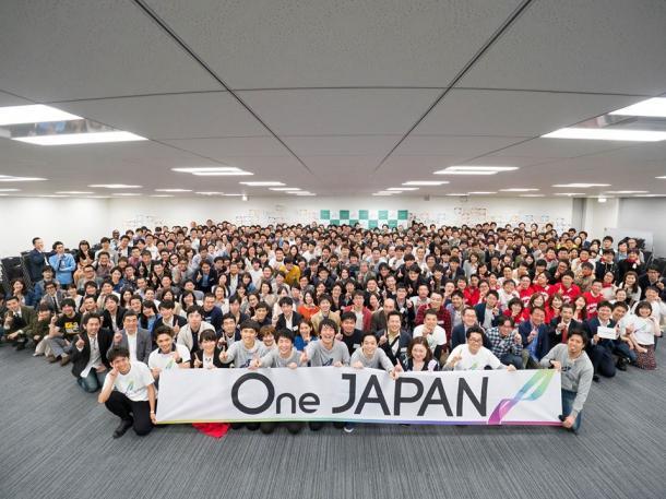 大企業の若手有志団体のプラットフォーム「One JAPAN」=2017年4月、代表撮影