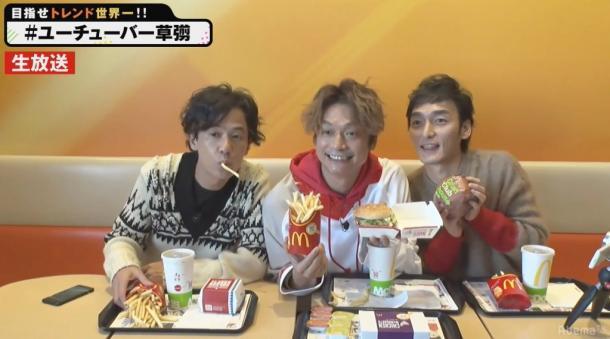 左から稲垣吾郎さん、香取慎吾さん、草〓剛さん=72時間ホンネテレビより 〓AbemaTV
