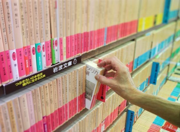 [1]文庫が売れないのは、図書館のせい?