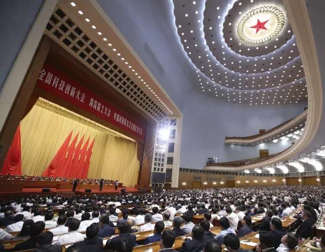 写真・図版 : 2年に一度開催される中国科学院の院士大会(中国科学院のホームページから)
