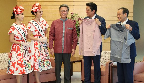 沖縄を論じるサイト「OKIRON」発信
