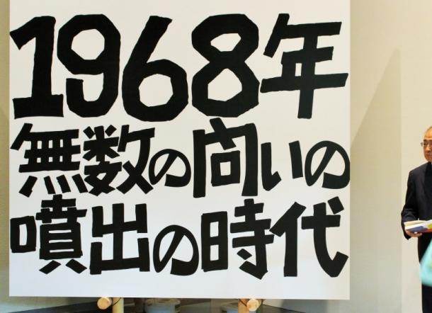 千葉県佐倉市の国立歴史民俗博物館、
