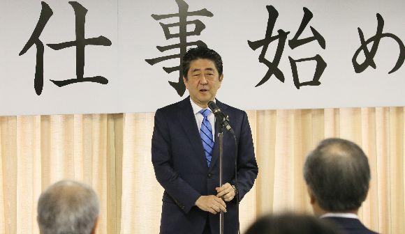 2018年日本政治を予想する