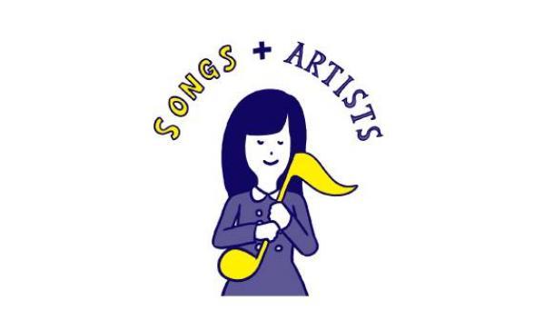 楽曲とアーティストの融合が、見る人を魅了する