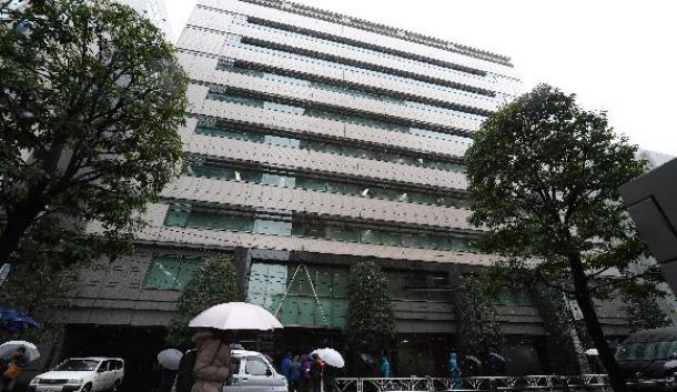 コインチェック社のオフィスが入るビル=東京都渋谷区