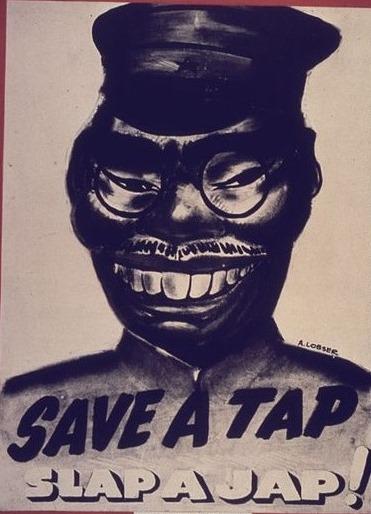 【写真3】  https://commons.wikimedia.org/wiki/File:Save_A_Tap._Slap_A_Jap%5E_-_NARA_-_533908.jpg?uselang=ja
