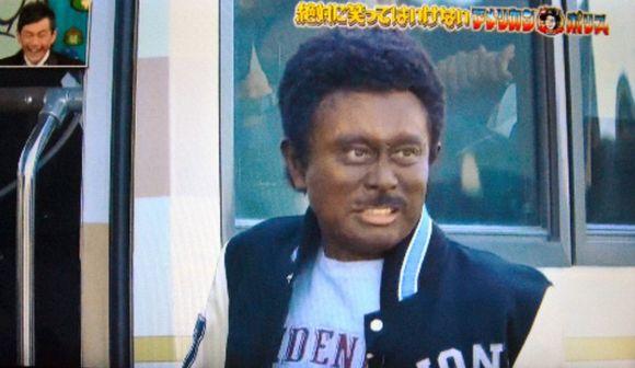浜田雅功「黒塗りメイク」の何が問題か
