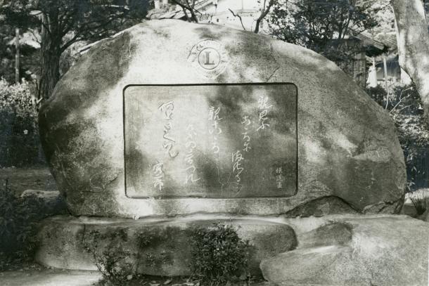 江戸時代再考