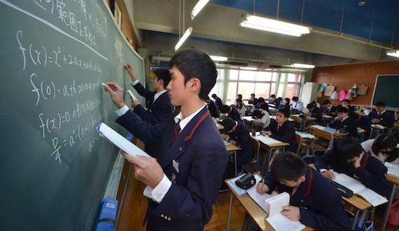 高校数学に激震!