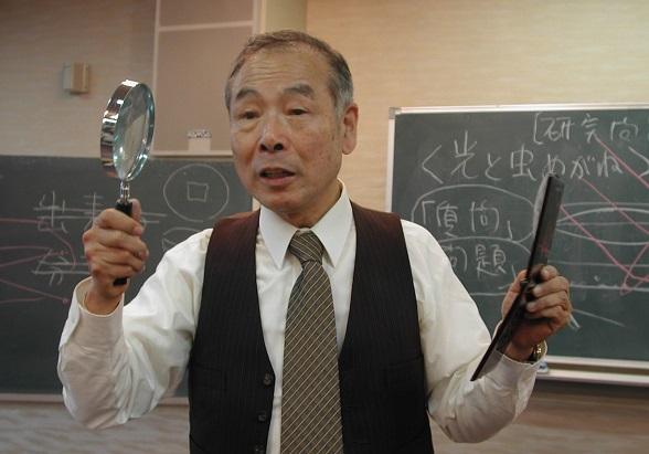 仮説実験授業の提唱者、板倉聖宣さん逝く