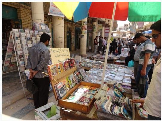 写真・図版 : イラク・バクダードの本市