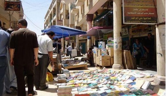 イラク戦争と知識人