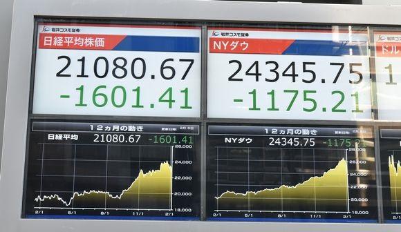 写真・図版:地銀を襲う「外債・不動産」リスク