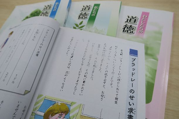 お母さんの無償の愛は300万円!(上)