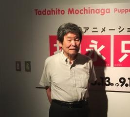 2017年8月12日「人形アニメーション作家 持永只仁」展(国立フィルムセンター)にて