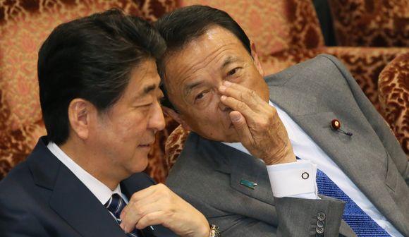写真・図版:日本の財政は大丈夫か