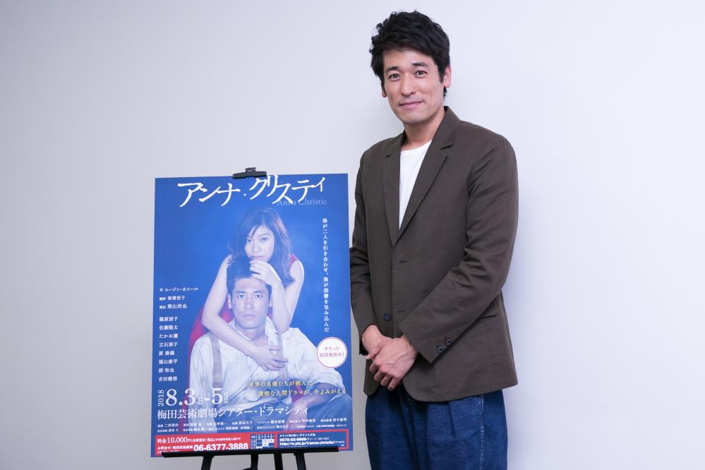 佐藤隆太、『アンナ・クリスティ』に出演