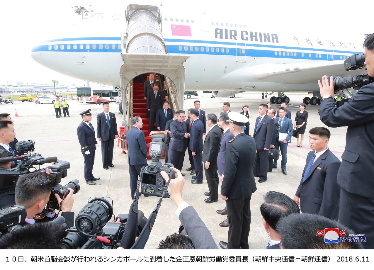 金正恩を運んだ「中国機」のナゾ
