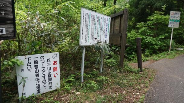 新潟遭難事故、親子の命を助けられない日本のTV