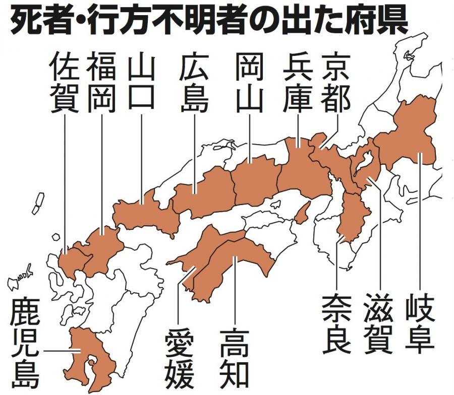 写真・図版 : 今回の豪雨災害による死者・行方不明者は西日本の13府県に及んだ