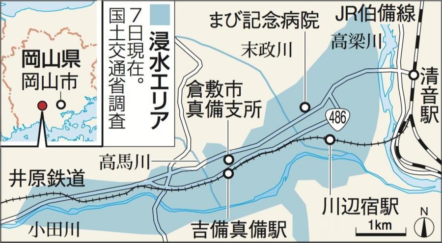 写真・図版 : 高梁川の支流、小田川沿いに広がった真備町の浸水エリア