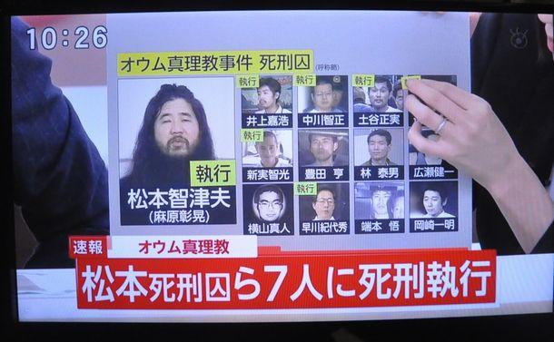 [93]オウム死刑囚7人同日執行報道の異例さ