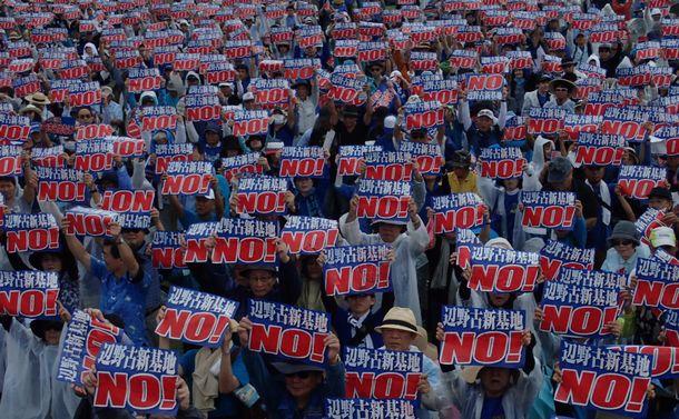 Takeshi Onaga's Last Stand
