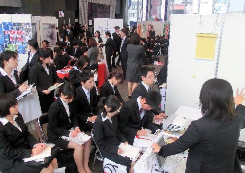 写真・図版:大学生就職率アップのウソ