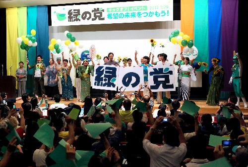 日本版「緑の党」は成功するか?