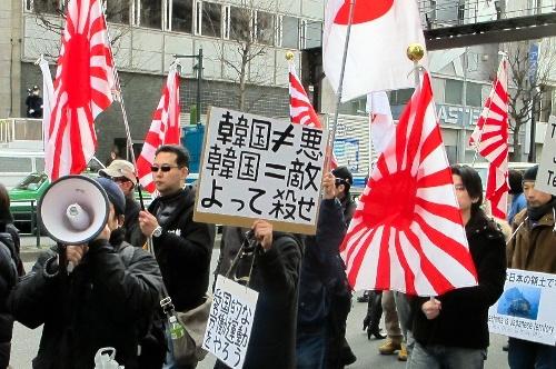 反韓デモのヘイトスピーチに対抗する