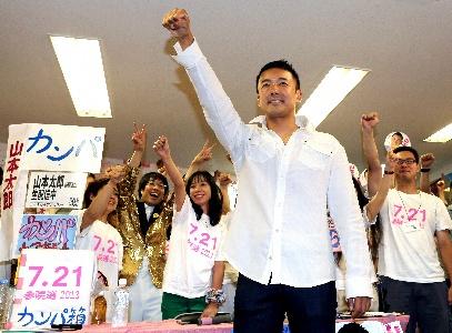 山本太郎さんは福島を代弁できるか?