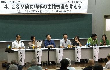 沖縄独立を本気で考える