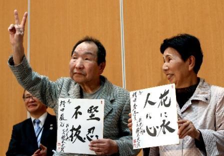 袴田事件の再審開始決定に思う