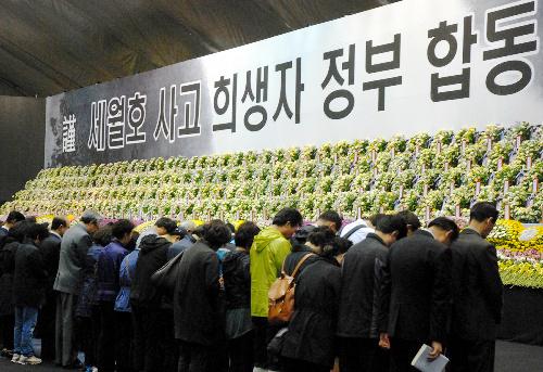 韓国・沈没事故、本当の原因