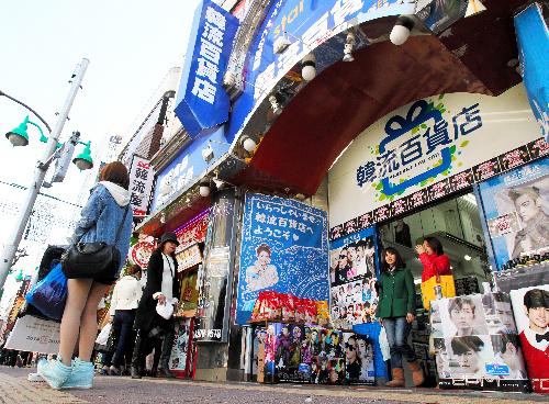 韓国から見た「韓流ブーム」の終焉