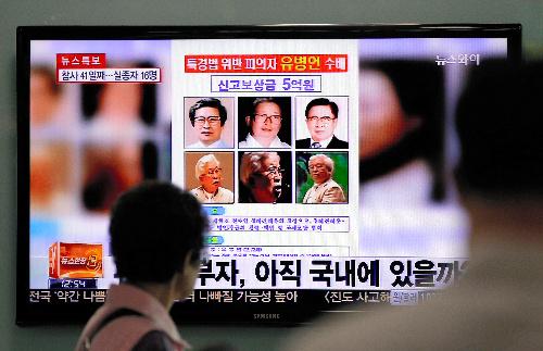 韓国沈没船事故のミステリーと国家不信