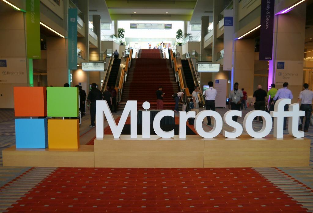 マイクロソフト、ウィンドウズ帝国の崩壊とこれから