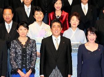 女性閣僚たちへの違和感